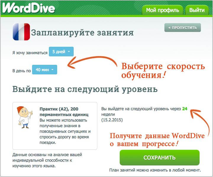 RUS NewsletterWK35