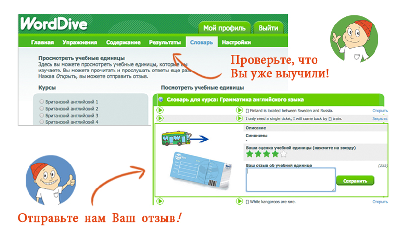 RUS NewsletterWK40_blog