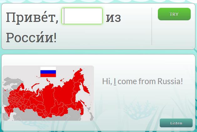 Russian_grammar_ENG