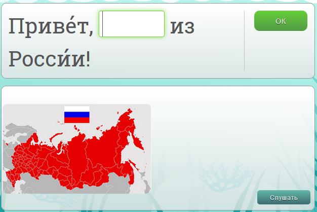 Russian_grammar_RUS