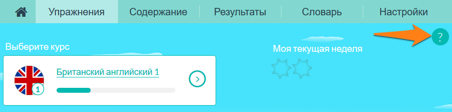 help_icon_RUS